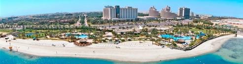 Hilton Abu Dhabi 5*