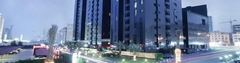 Ramada Hotel & Suites Ajman 4*